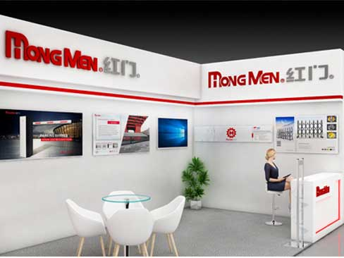 Hongmen Advanced Technology Corporation at Istanbul Window/Door Expo 2019